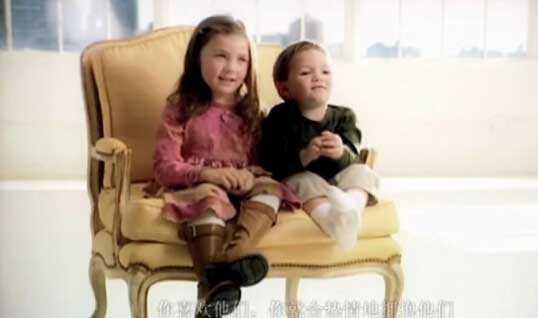 孩子眼中的真爱是什么(天真可爱)
