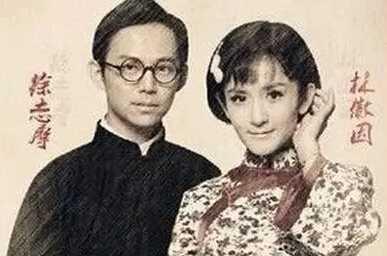 徐志摩写给林徽因的情书