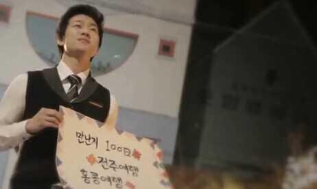 韩国人让女友激动得跳起的咖啡厅求婚